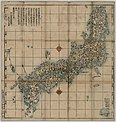 Japan map 1783.jpeg