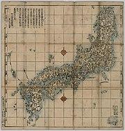 Japan map 1783