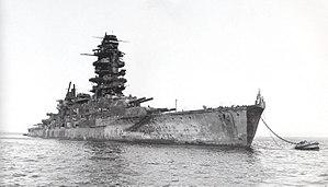 长门号战列舰 维基百科