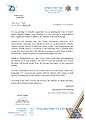 Jay Shultz - Yom HaAliyah - Ministry of Aliyah Letter in English.jpg