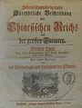 Jean-Baptiste Du Halde, Ausführliche Beschreibung des Chinesischen Reiches, Band 3, Titelblatt.jpg