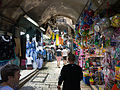 Jerusalem (19825630475).jpg
