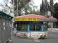 Jerusalem Strauss Street Na Nach Nachma.JPG