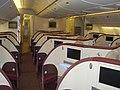 Jet Airways 777 Première cabin2.jpg