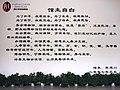 Jianchuan Museum Curator Confession 20161123.jpg