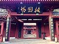 Jiangyou, Mianyang, Sichuan, China - panoramio (42).jpg