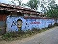 José Martí nepal.jpg