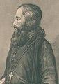Jovan Jovanović.pdf