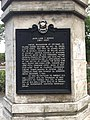 Juan Luna historical marker in Ermita (Tagalog).jpg
