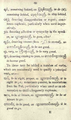 Judson Grammatical Notices 0049.png