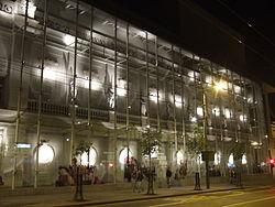 Jugoslovensko Dramsko Pozorište, Beograd. Noć.jpg