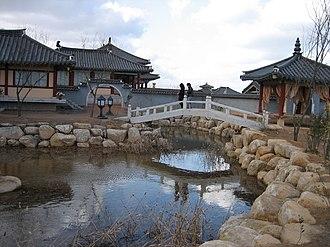 Sageuk - Yongin MBC Daejanggeum Park, where many sageuk television series are shot