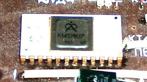 Angstrem (company) - Integrated circuit K145IK17 (manufactured 1980, bearing Angstrem's old logo)