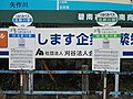 KB-Kita-shinkawa-eki-bus-stop.jpg