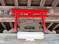 Kaerumata-and-torii.jpg