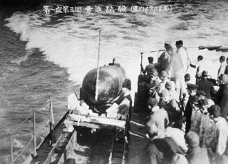 Kaiten - A Kaiten Type 1 being trial-launched from the light cruiser Kitakami