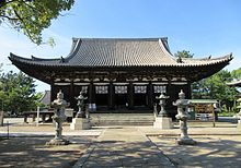 Kakurinji Temple Main Hall 20150725.JPG