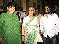 Kalpana Lajmi, Jaya Bachchan, Pritam Chakraborty at Bhupen Hazarika tribute.jpg
