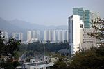 Kam Tai Court 錦泰苑 and Cheng Yu Tung Building 鄭裕彤樓.JPG