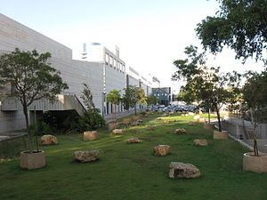 Ramat Aviv Mall - The Rocks Garden adjacent to the mall