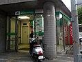 Kansai Mirai Bank Yoshita branch.jpg