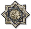 Kashan lustre-decorated star tile, Central Persia, probably 14th Century, Christie's sale 2835 Dec. 2009.jpg