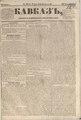 Kavkaz 1856 N76.pdf