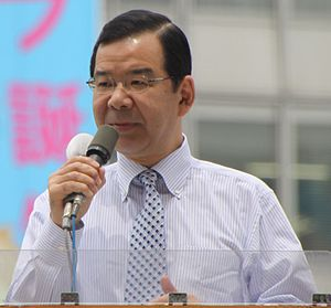 Japanese Communist Party - Kazuo Shii, Chair of the Central Committee (2000–present)