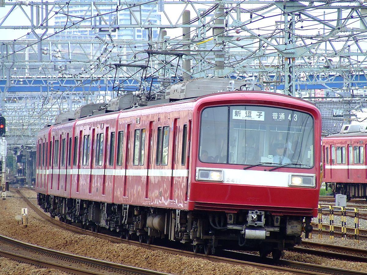 Keikyu 2000 Series Wikipedia