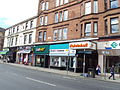 Kelvinhall subway station entrance, dumbarton Road, Glasgow - DSC06274.JPG
