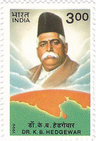 K. B. Hedgewar - Hedgewar on a 1999 stamp of India