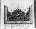 Khamsa (Quintet) of Amir Khusrau Dihlavi MET 42867.jpg