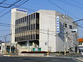 Kibi Shinkin Bank.jpg