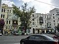 Kiev. August 2012 - panoramio (105).jpg