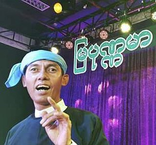 Kin Kaung Comedian