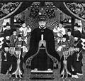 King Sho Nei.jpg