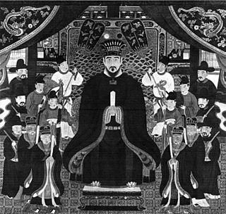 7th king of the Ryukyu Kingdom