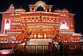 Kingdom of Dreams auditorium night view, Gurgaon.jpg