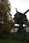 Kirillo-Belozersky Monastery (Windmill).jpg