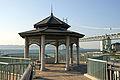 Kobe Maiko Park11n3200.jpg