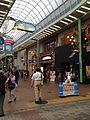 Kobe Motomachi Ichibangai Shopping Street 20150920.jpg