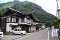 Koide, Tokamachi, Niigata Prefecture 949-8433, Japan - panoramio.jpg