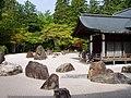 Kongobuji Temple, Koyasan, Japan - Banryutei rock garden.JPG