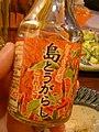 Koregusu by jetalone in Ginza.jpg