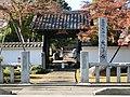 Koryo-ji (Koga).JPG