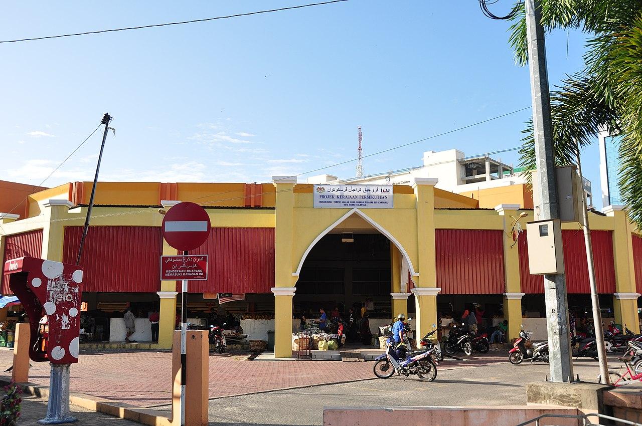 Kota Bharu Central Market - panoramio.jpg