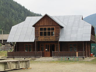 Mykhailo Hrushevsky - Hrushevskyi museum in Kryvorivnia.