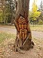 Kuker Mask Wooden Craft.jpg