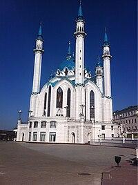 Kul-Sharif Mosque Kazan Kremlin.jpg