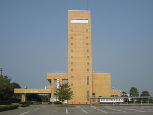 Kumagaya city hall Osato branch 1.JPG